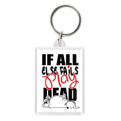 Брелок Выход есть всегда - Play Dead!