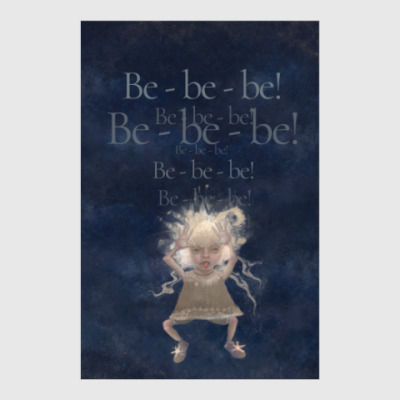 Постер Звёздочка-насмешница