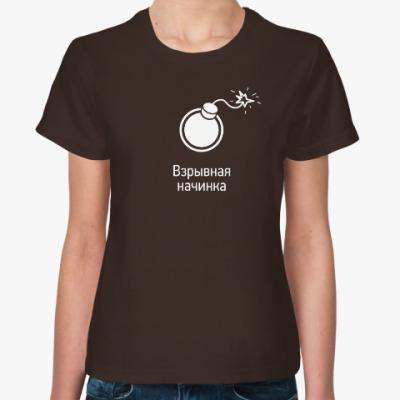 Женская футболка Взрывная начинка