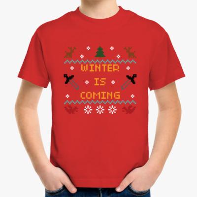 Детская футболка Зима близко. Новогодняя
