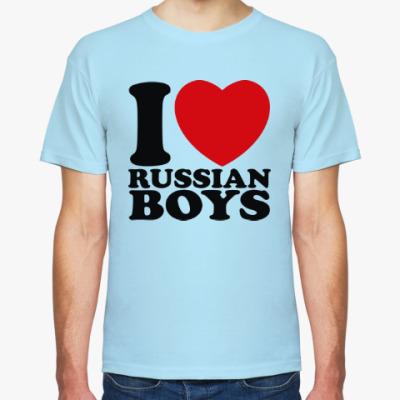 Футболка Люблю русских парней