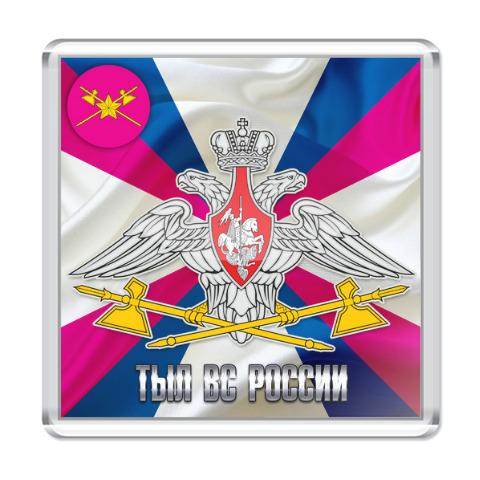 День тыла вооруженных сил россии поздравления 78