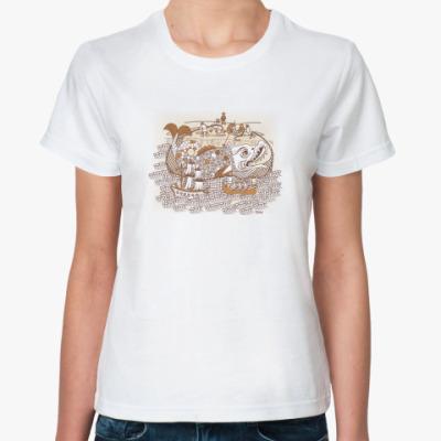 Классическая футболка   Рыба-кит