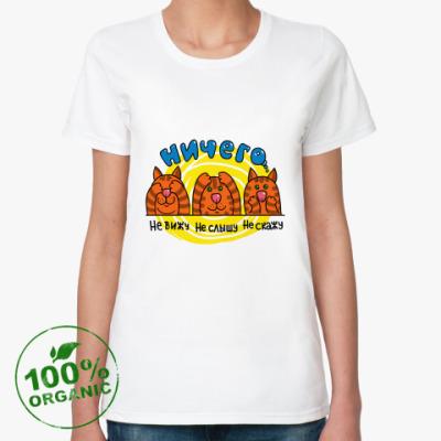 Женская футболка из органик-хлопка Умные коты