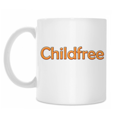 Кружка Childfree
