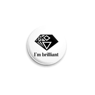 Значок 25мм я бриллиант