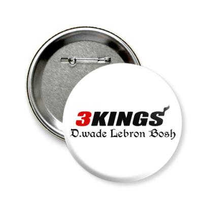 Значок 58мм Три короля