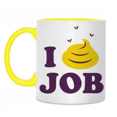 Кружка I Hate Job