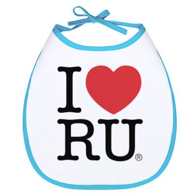 Слюнявчик Я люблю Россию