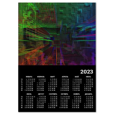 Календарь Пиксельная глитч сетка