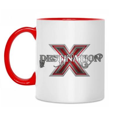 Кружка Destination X