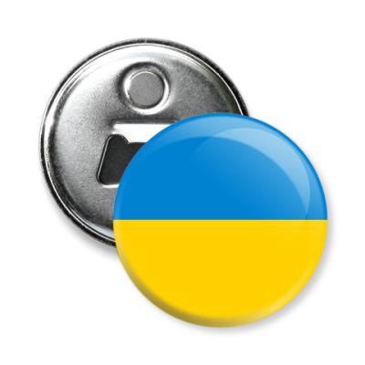 Магнит-открывашка Украина, Ukraine