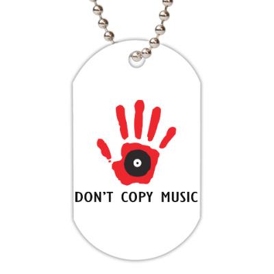 Жетон dog-tag Dont Copy Music