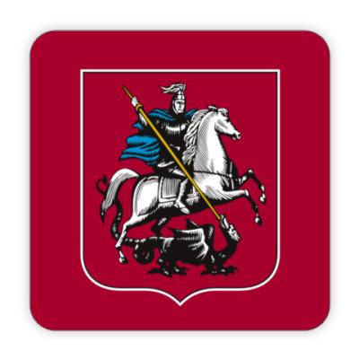 Костер (подставка под кружку) Герб Москвы
