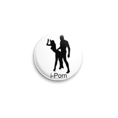 Значок 25мм i-Porn