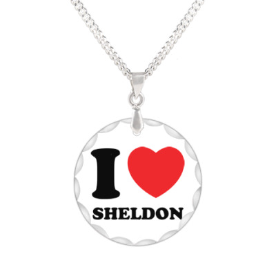 Кулон I Love Sheldon