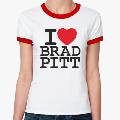 Женская футболка Ringer-T Я люблю Бреда Питта