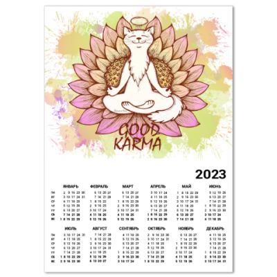 Календарь Хорошая карма