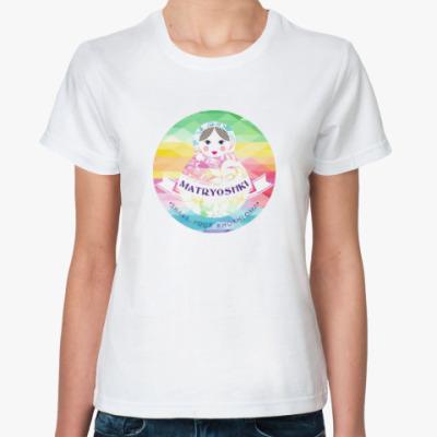 Классическая футболка Матрешка объединяет