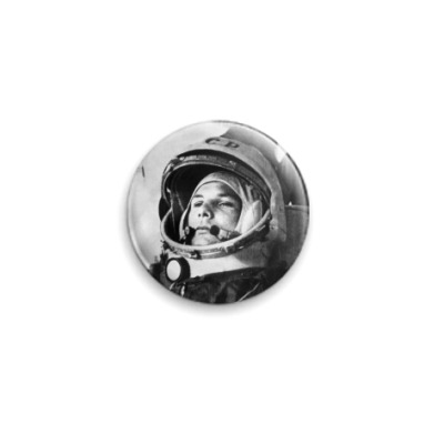 Значок 25мм  25 мм. Гагарин