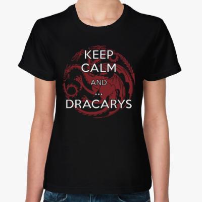 Женская футболка Игра престолов.Дракарис