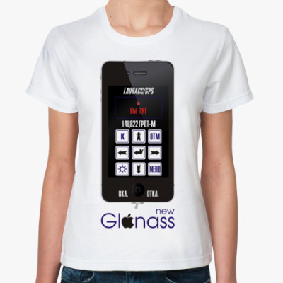 i-Glonass new phone