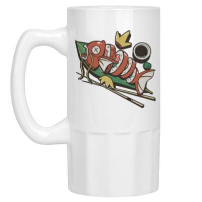 Пивная кружка Суши