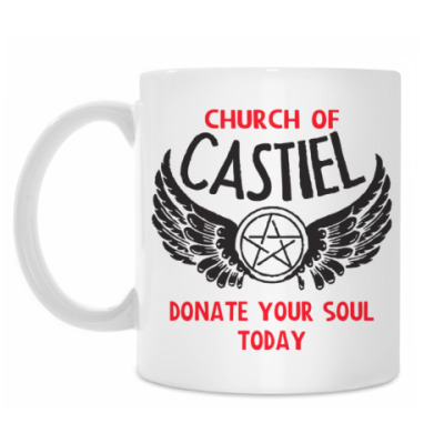 Кружка Кастиэль - Supernatural
