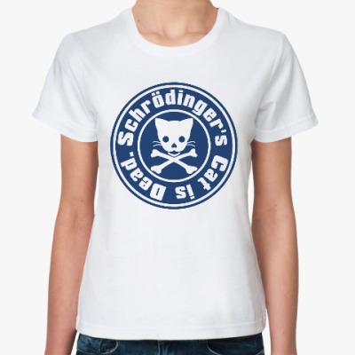 Классическая футболка Кот Шрёдингера
