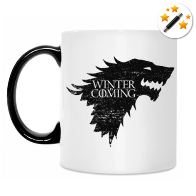 Кружка-хамелеон Winter is Coming