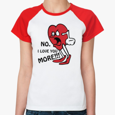Женская футболка реглан Я люблю тебя сильнее !!!