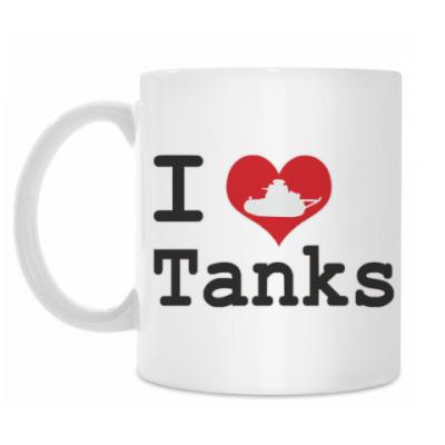 Кружка Я люблю танки