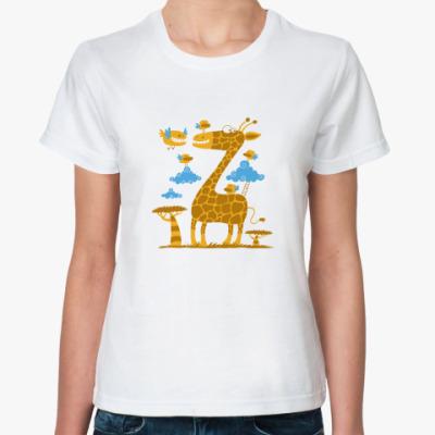 Классическая футболка  Жираффко