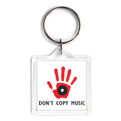 Брелок Dont Copy Music