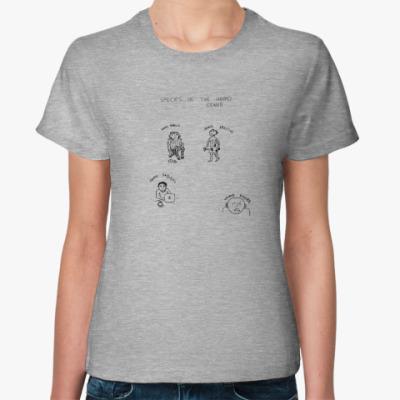 Женская футболка виды рода Homo