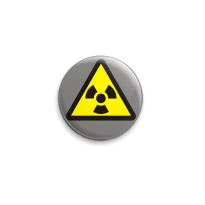 Значок 25мм  'Радиация!'