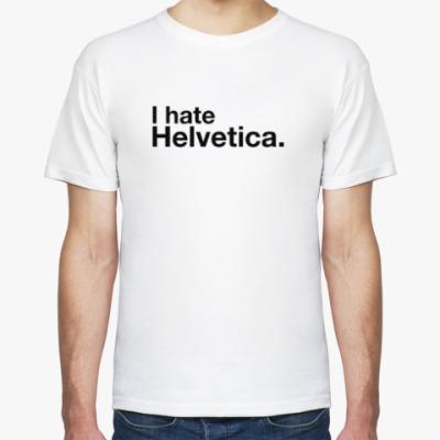 Футболка I hate Helvetica