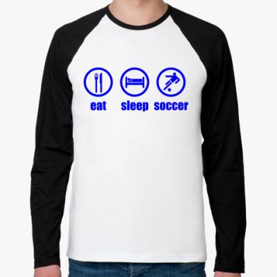 Футболка реглан с длинным рукавом Soccer