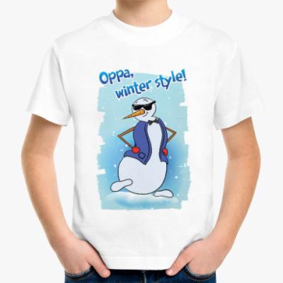 Детская футболка Winter Style: танцуем Gangnam Style и не паримся!
