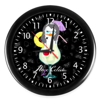 Настенные часы Коктейль ПинГо Колада