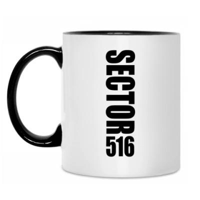 Кружка Sector 516