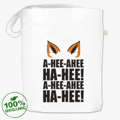 Сумка What Does The Fox Say?