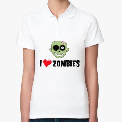 Женская рубашка поло I love zombies