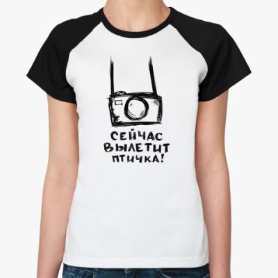 Женская футболка реглан Для фотографа