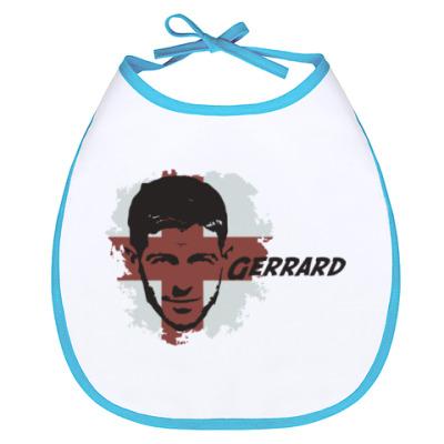 Слюнявчик Джеррард
