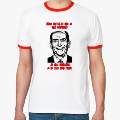 Футболка Ringer-T Луи де Фюнес