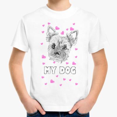 Детская футболка Love my little dog