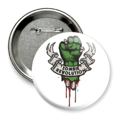 Значок 75мм Революция Зомби