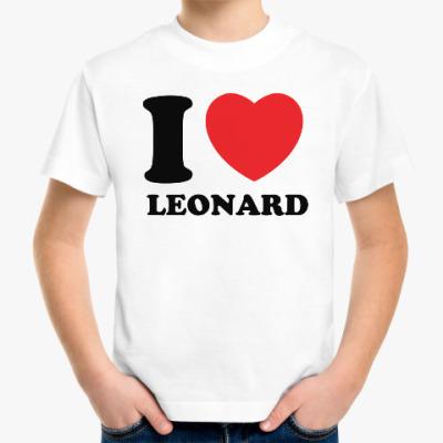 Детская футболка Люблю Леонарда