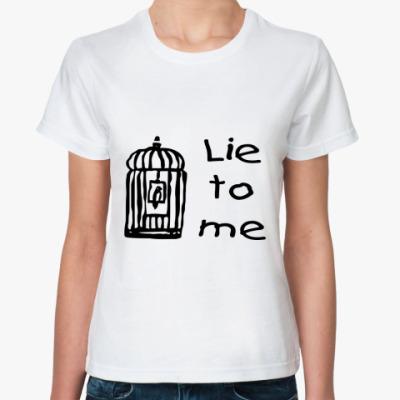 Классическая футболка Lie to me